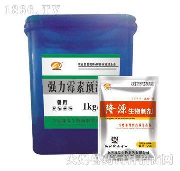 强力霉素预混剂-主治禽类呼吸道病、气管炎