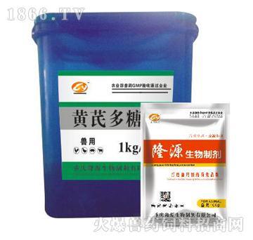 黄芪多糖(98%-73%)