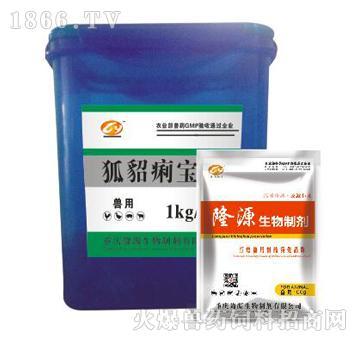 狐貂痢宝-主治出血性肠炎、坏死性肠炎、脓便