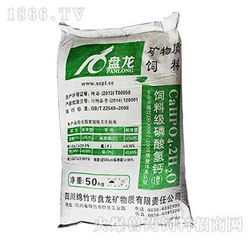 饲料级磷酸氢钙