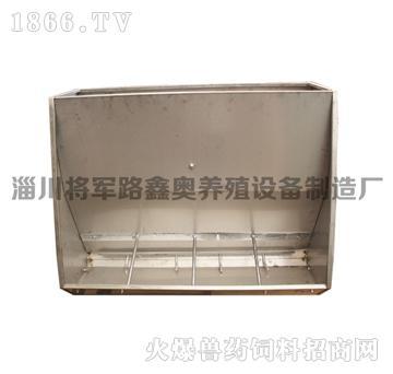 育肥专用单面不锈钢料槽