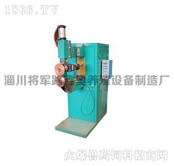 直筒专用缝焊机