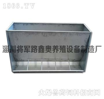 育肥专用不锈钢双面料槽