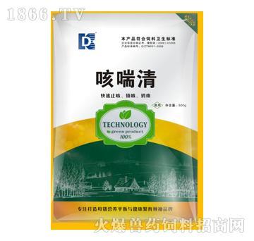 咳喘清-主治猪传染性胸膜炎、肺炎、副嗜血杆菌