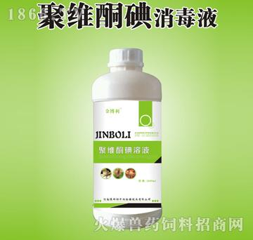 聚维酮碘溶液-畜禽体表喷雾消毒、净化空气