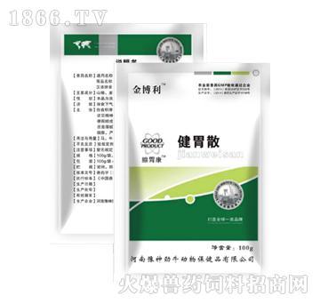 腺胃康-主治禽传染性腺胃炎、糜烂性肌胃炎