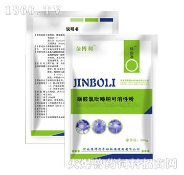 球虫净-盲肠球虫和小肠球虫病专用药