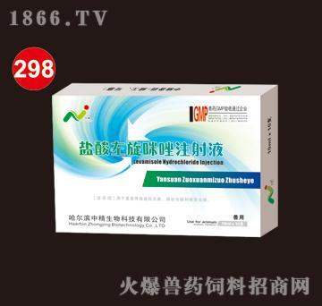 丝虫克咳-用于畜禽胃肠道线虫病、肺丝虫病和猪肾虫病