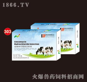 乳炎根消-主治奶牛乳房炎、子宫内膜炎