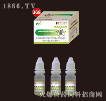消炎滴眼液-用于革兰氏阴性菌所致的感染