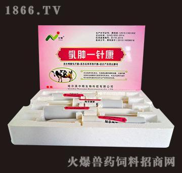 乳肿一针康-用于牛临床性乳房炎