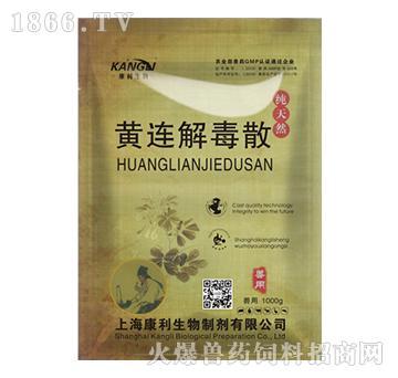 黄连解毒散-主治家畜病毒、细菌混合感染
