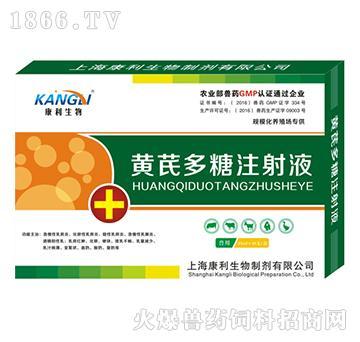 黄芪多糖注射液-主治急慢性乳房炎、化脓性乳房炎、隐性乳房炎