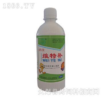 维特补-提高鸡群的抗病能力,促进生产性能,提高饲料利用率