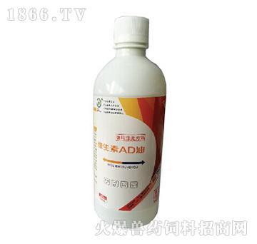 维生素AD油-用于防治维生素A、维生素D缺乏症