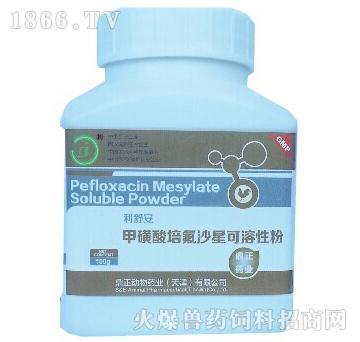 利舒安-主要用于畜禽细菌及支原体感染