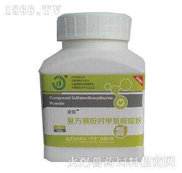 康健-用于敏感菌引起的泌尿道、呼吸道及皮肤软组织等感染