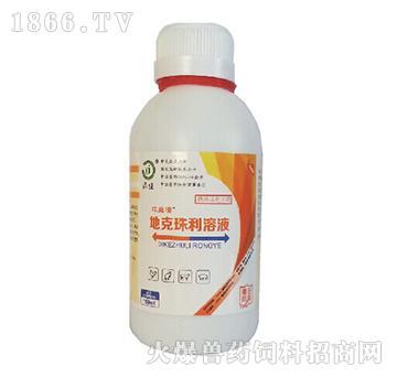 球立清-用于预防鸡球虫病