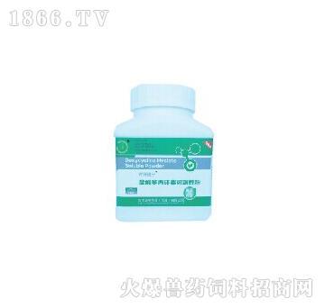 呼杆速宁-主治大肠杆菌病、沙门氏菌病、巴氏杆菌病