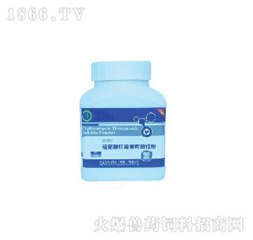 舒喘欣-主治肺炎球菌、链球菌、炭疽杆菌、猪丹毒杆菌
