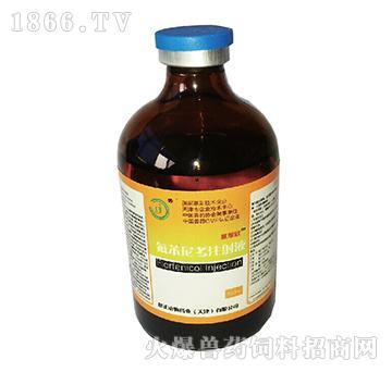 氟苯欣-用于敏感细菌所致猪的细菌性疾病