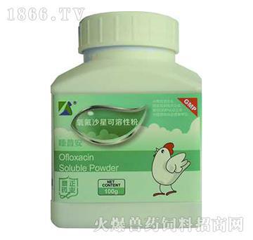 嗪普安-主要用于畜禽细菌和支原体感染