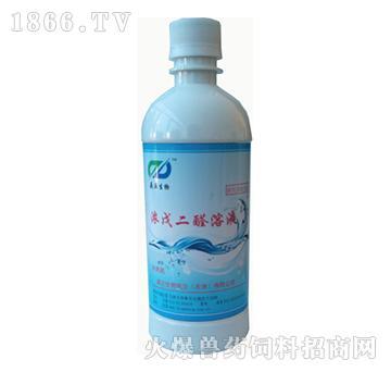 浓戊二醛溶液-用于水体消毒,防治水产养殖动物细菌性疾病