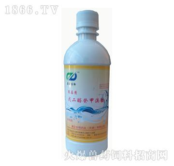 菌毒清-用于水体消毒,防治鱼类的细菌性败血症、肠炎