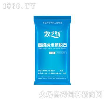 饲用MTS-01型蒙脱石-吸附、固定、抑制消化道内的病毒、病菌