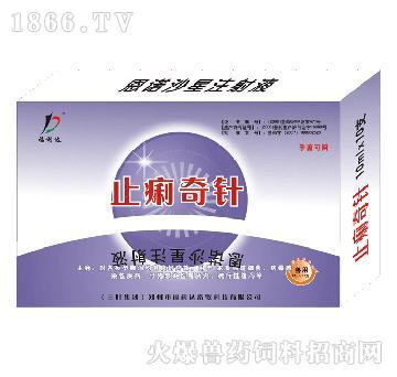 止痢奇针-用于治疗红、黄、白、血痢