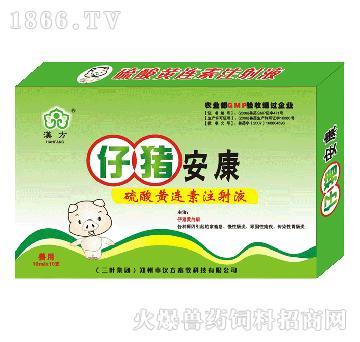 仔猪安康-主治仔猪黄白痢、家畜急、慢性肠炎、水肿病