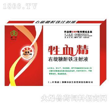 牲血精-抗贫血、促生产、抗应激药