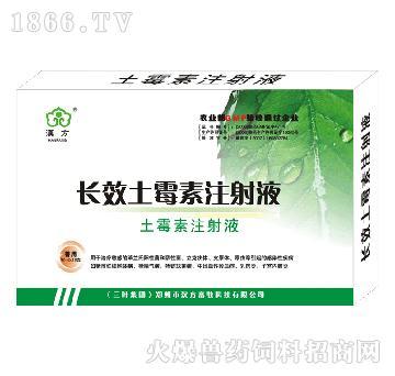 长效土霉素注射液-主治猪附红细胞体病、猪链球菌病、猪喘气病