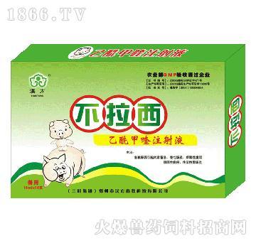 不拉西-主治传染性胃肠炎、流行性腹泻、轮状病毒