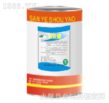 宝肝康-抗原虫药,用于猪密螺旋体性痢疾和禽组织滴虫病