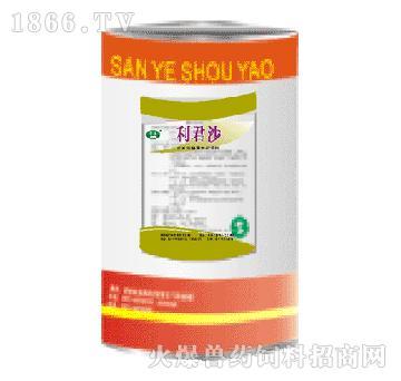利君沙-抗生素类药,用于畜禽肠道革兰氏阴性菌感染