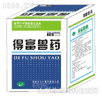新法疫康-主治非典新城疫、传染性法氏囊炎、禽流行性感冒