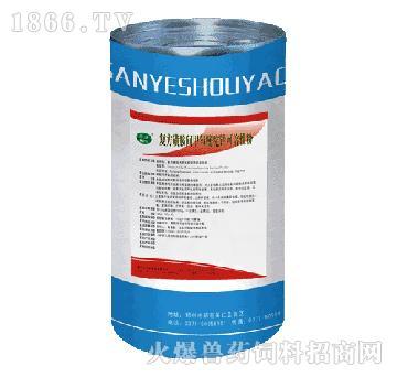 复方磺胺间甲氧嘧啶钠可溶性粉