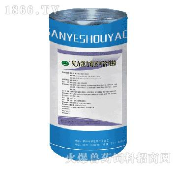复方强力霉素可溶性粉