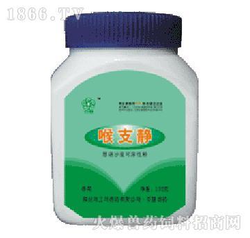 喉支净-主治传染性喉气管炎、传染性支气管炎