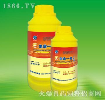 生命一号-预防维生素缺乏症,提高产蛋率,促进生产发育
