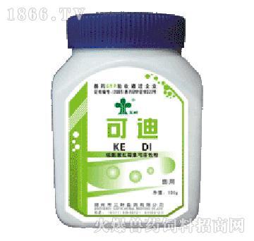 可迪-抗生素类药,用于革兰氏阳性菌和支原体感染