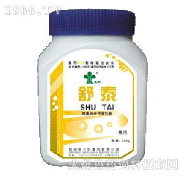 舒泰-主治大肠杆菌病、白痢、沙门氏菌病、葡萄球菌病