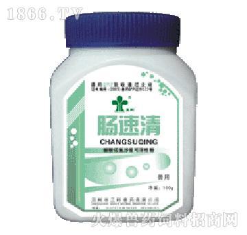 肠速清-抗菌药,主用于禽的肠毒综合症、坏死性肠炎、大肠杆菌等