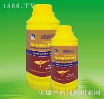 超浓缩鱼肝油口服液-用于维生素缺乏症的治疗