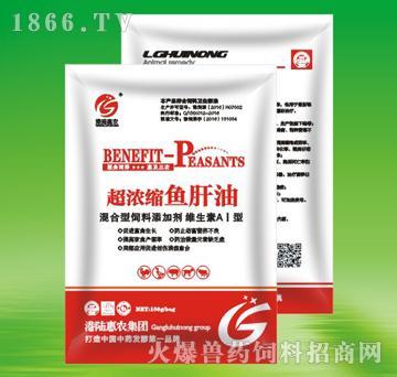 超浓缩鱼肝油-快速补充机体的维生素、氨基酸、矿物质