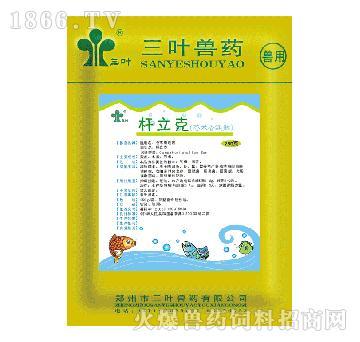 杆立克-用于防治鱼、虾、鳖、蟹等水产养殖动物的胃肠道疾病