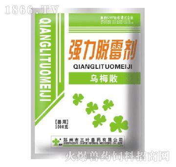 强力脱霉剂-吸附杀灭饲料中黄曲霉素和胃肠道黄曲霉素及残留物