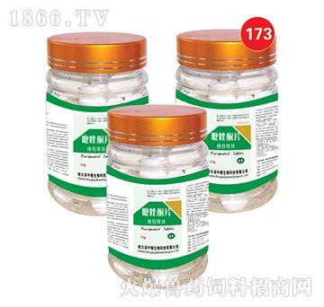 吡喹酮片-用于治疗动物血吸虫病