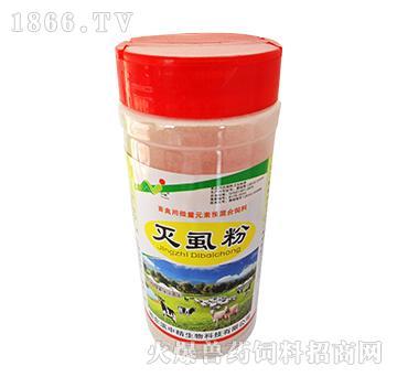 灭虱粉-驱杀家畜体外寄生虫,如蜱、螨、蚤、虱及其虫卵
